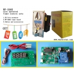 Coin operated timer control board with coin acceptor (coin selec