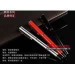 Gift - Pen very good quality