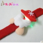Chrstmas children gift