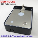 GSM Intercom - Call point for house building (AC/DC12-24V type)